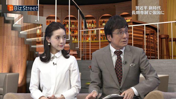 2018年03月24日古谷有美の画像24枚目