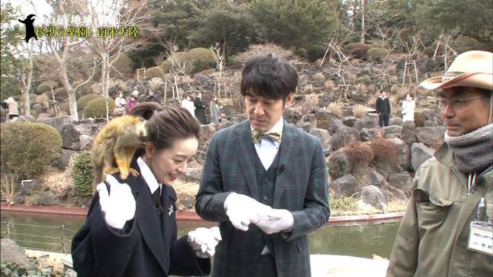 2018年03月25日古谷有美の画像04枚目