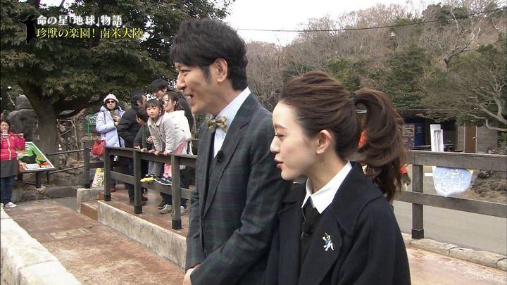 2018年03月25日古谷有美の画像15枚目