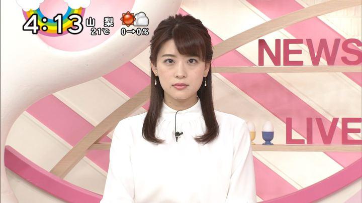 2018年03月27日郡司恭子の画像04枚目