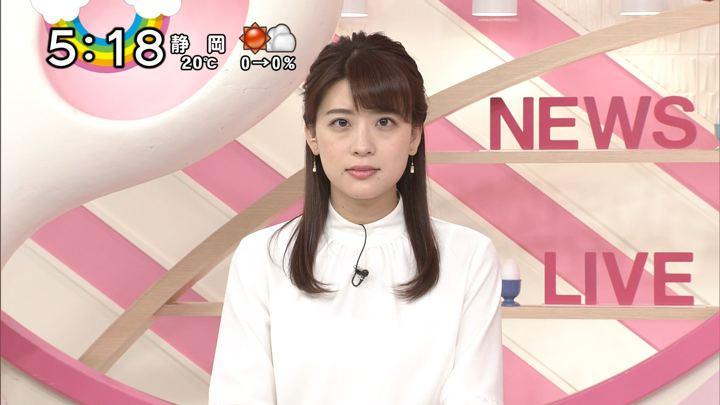 2018年03月27日郡司恭子の画像27枚目