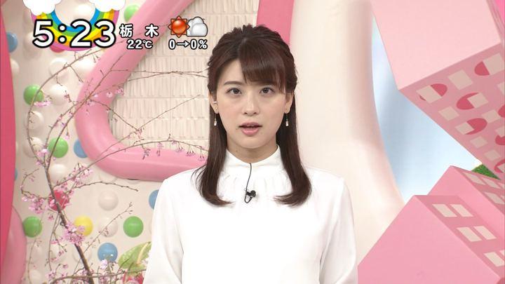 2018年03月27日郡司恭子の画像31枚目