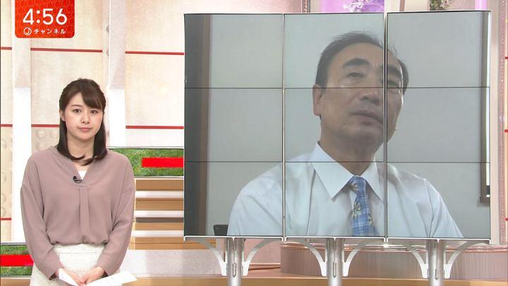2018年03月23日林美沙希の画像01枚目