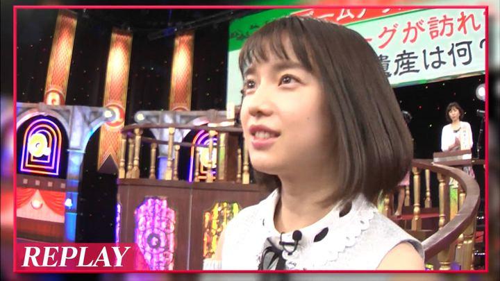 2018年03月26日弘中綾香の画像05枚目