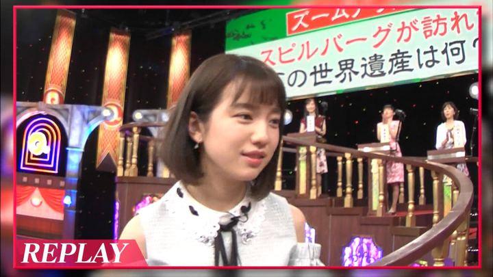 2018年03月26日弘中綾香の画像06枚目