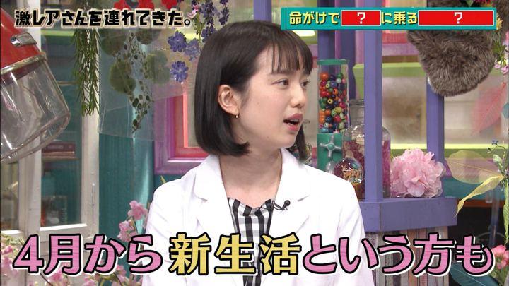 2018年03月26日弘中綾香の画像27枚目