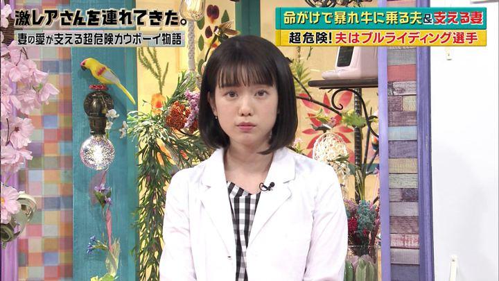 2018年03月26日弘中綾香の画像34枚目