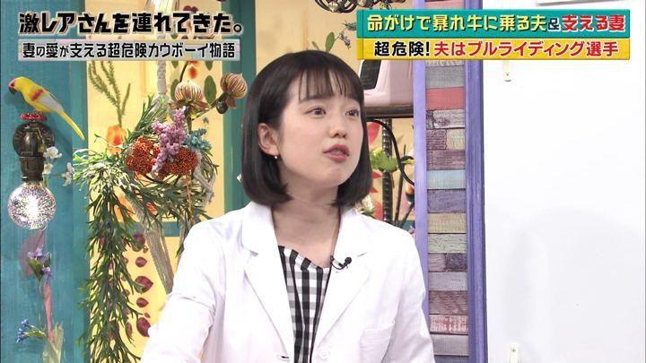 2018年03月26日弘中綾香の画像35枚目