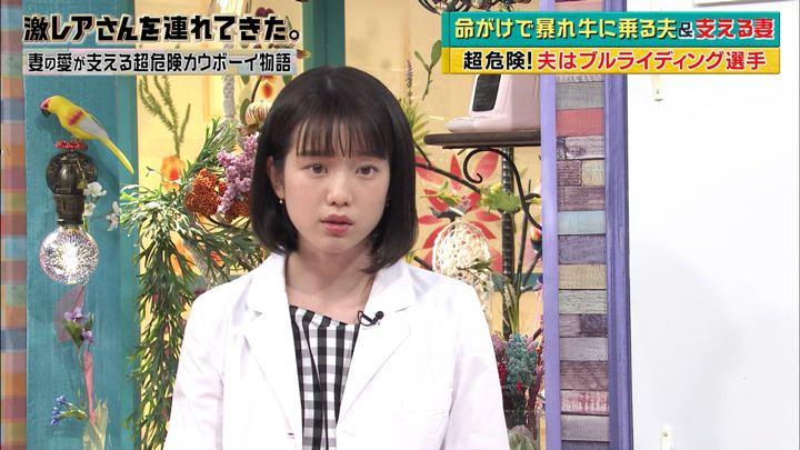 2018年03月26日弘中綾香の画像36枚目
