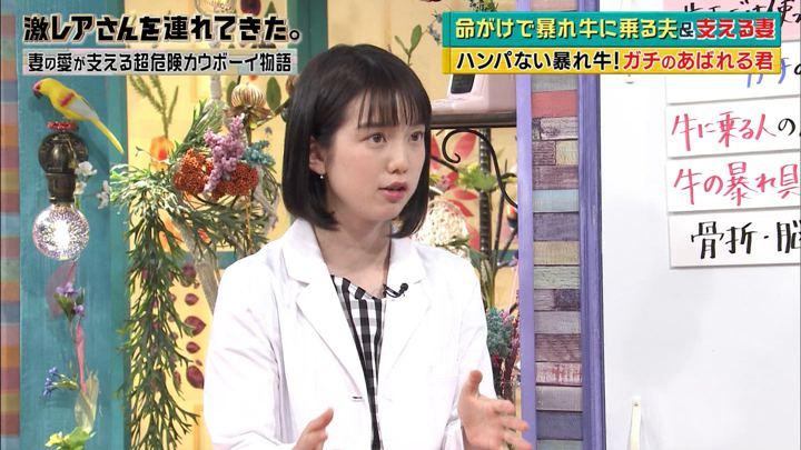 2018年03月26日弘中綾香の画像37枚目
