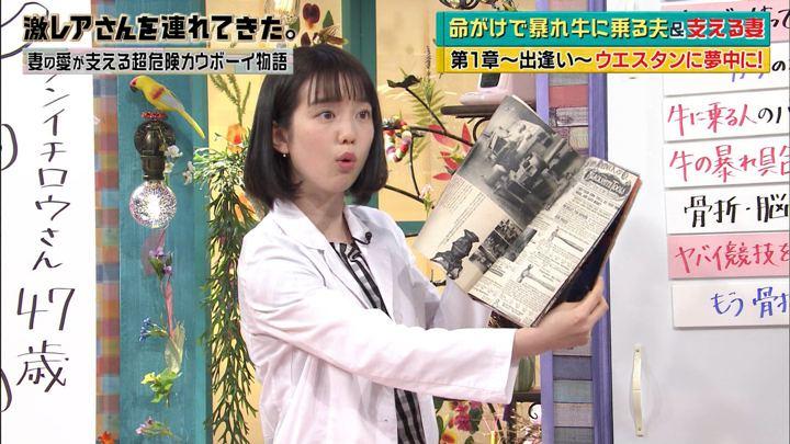 2018年03月26日弘中綾香の画像40枚目