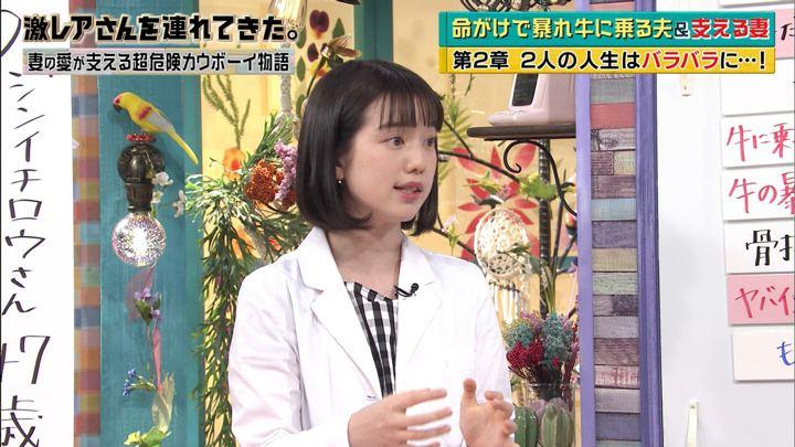 2018年03月26日弘中綾香の画像43枚目