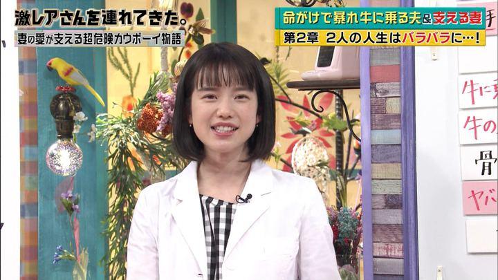 2018年03月26日弘中綾香の画像44枚目