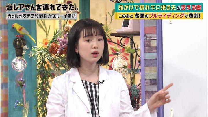 2018年03月26日弘中綾香の画像45枚目