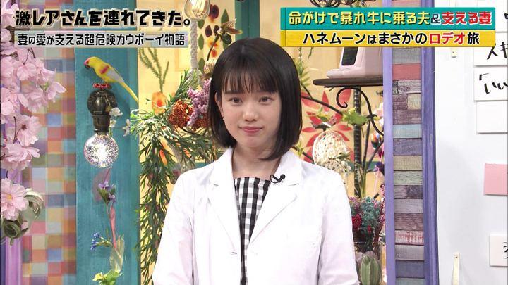 2018年03月26日弘中綾香の画像47枚目