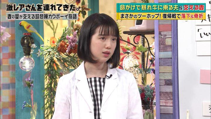 2018年03月26日弘中綾香の画像53枚目