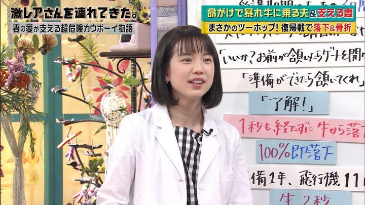 2018年03月26日弘中綾香の画像54枚目