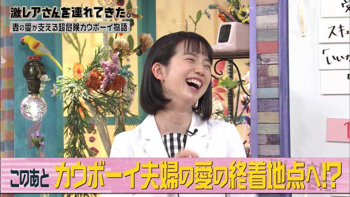 2018年03月26日弘中綾香の画像55枚目