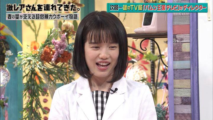 2018年03月26日弘中綾香の画像56枚目