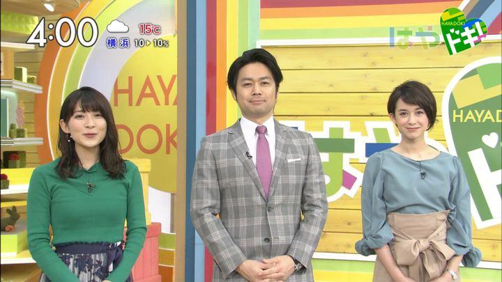 2018年03月23日堀口ミイナの画像01枚目