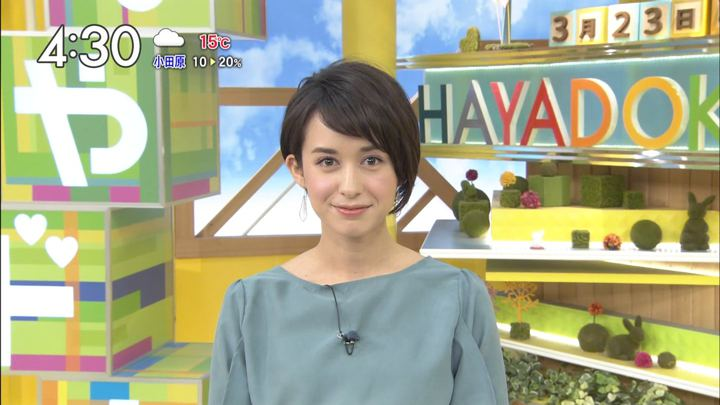 2018年03月23日堀口ミイナの画像12枚目