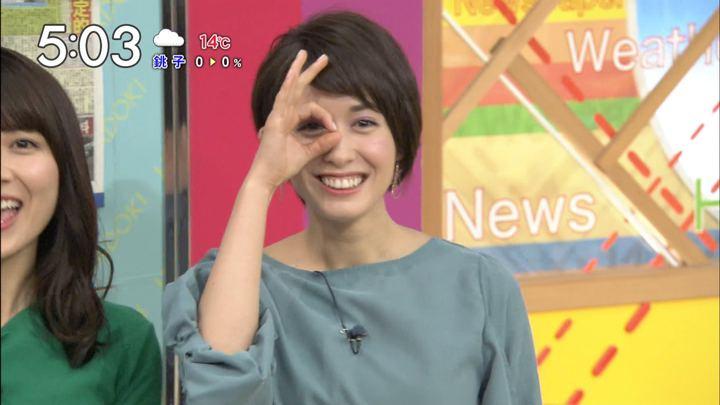 2018年03月23日堀口ミイナの画像18枚目