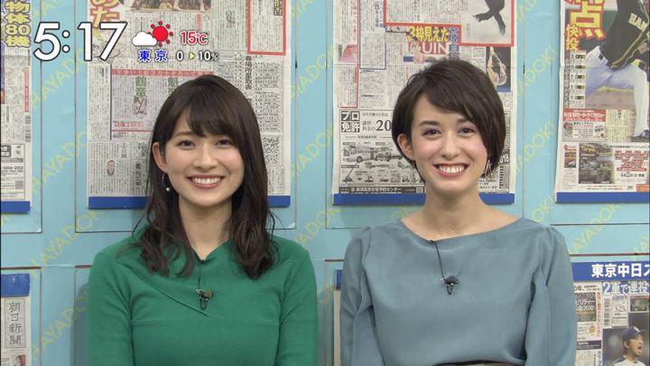 2018年03月23日堀口ミイナの画像20枚目