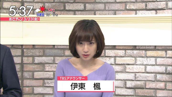 2018年03月23日伊東楓の画像04枚目