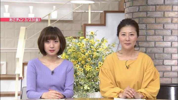 2018年03月23日伊東楓の画像06枚目