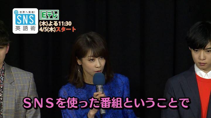 2018年03月25日加藤綾子の画像05枚目