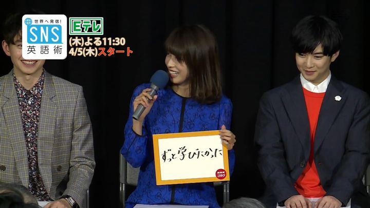2018年03月25日加藤綾子の画像09枚目