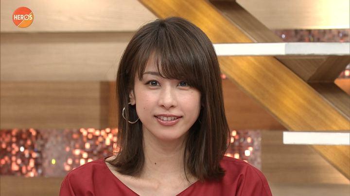 2018年03月25日加藤綾子の画像31枚目