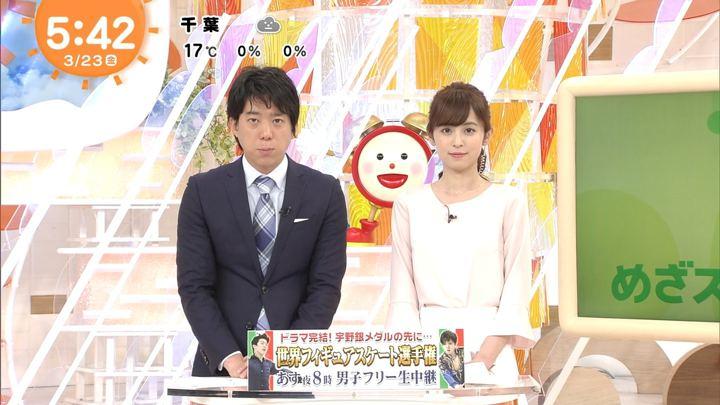 2018年03月23日久慈暁子の画像19枚目