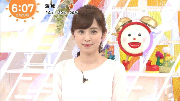 2018年03月23日久慈暁子の画像24枚目