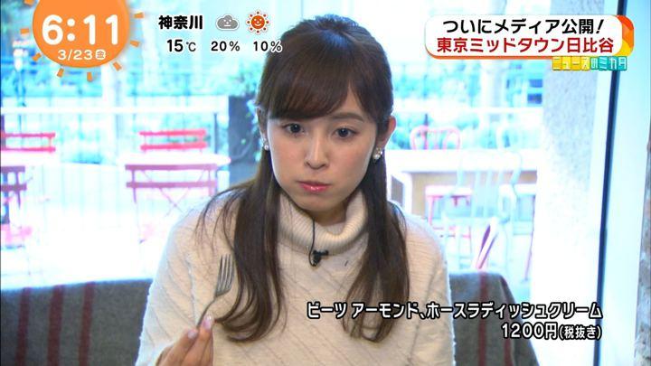 2018年03月23日久慈暁子の画像37枚目