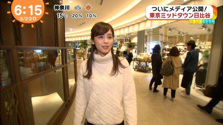 2018年03月23日久慈暁子の画像46枚目