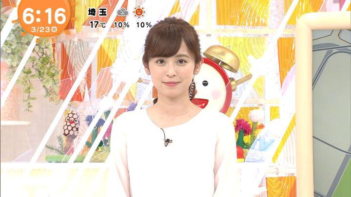 2018年03月23日久慈暁子の画像47枚目