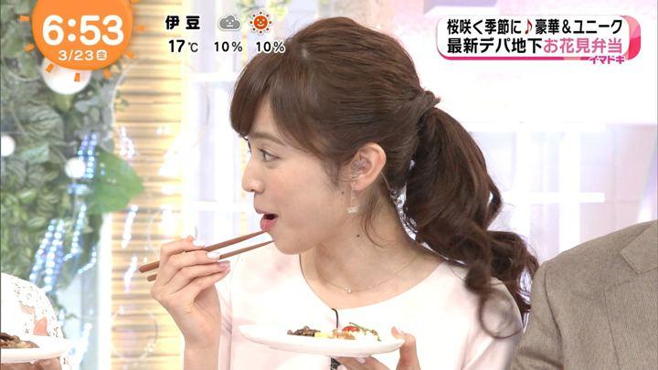 2018年03月23日久慈暁子の画像52枚目