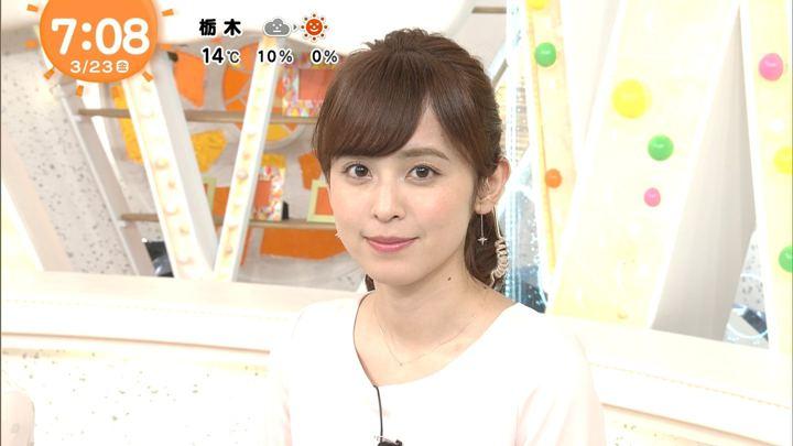 2018年03月23日久慈暁子の画像54枚目