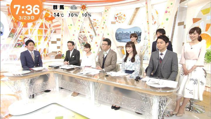2018年03月23日久慈暁子の画像55枚目