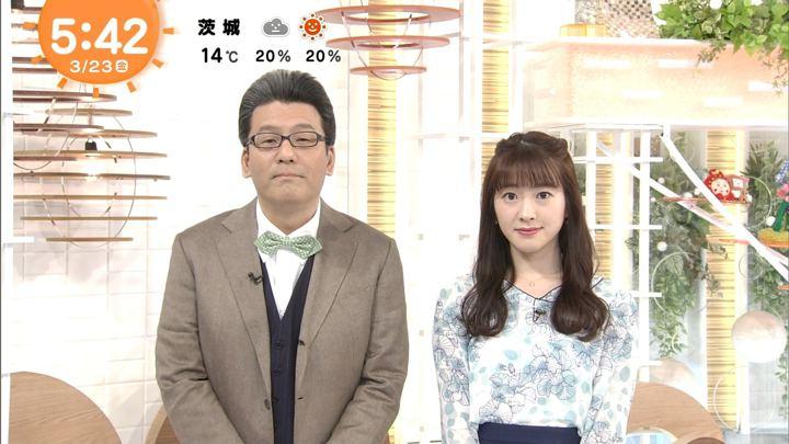 2018年03月23日三上真奈の画像01枚目