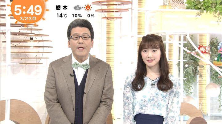 2018年03月23日三上真奈の画像02枚目