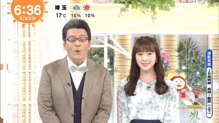 2018年03月23日三上真奈の画像04枚目