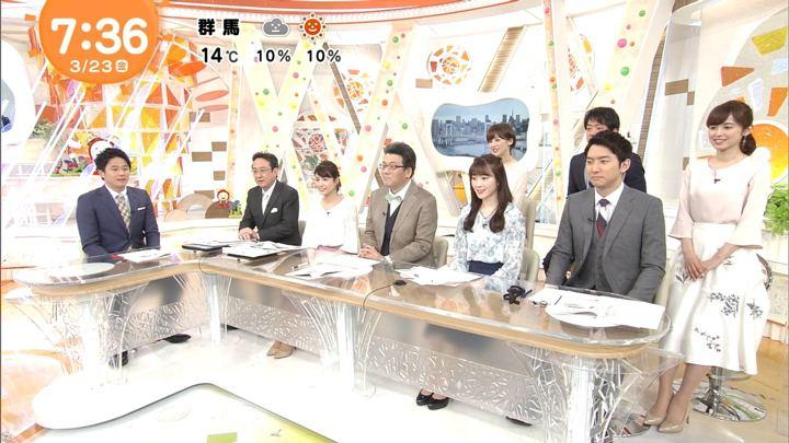 2018年03月23日三上真奈の画像09枚目