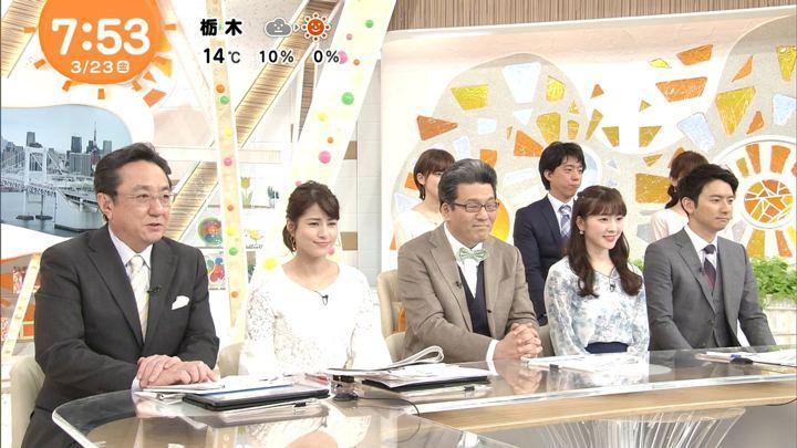 2018年03月23日三上真奈の画像13枚目