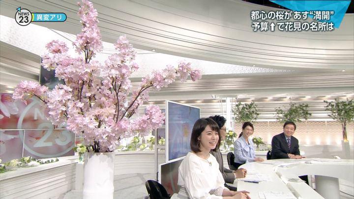 2018年03月23日皆川玲奈の画像04枚目