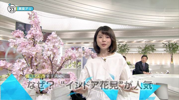 2018年03月23日皆川玲奈の画像05枚目