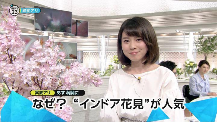 2018年03月23日皆川玲奈の画像06枚目