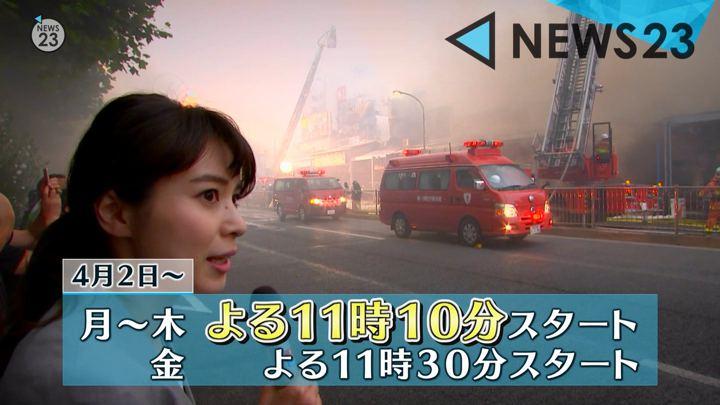 2018年03月26日皆川玲奈の画像06枚目