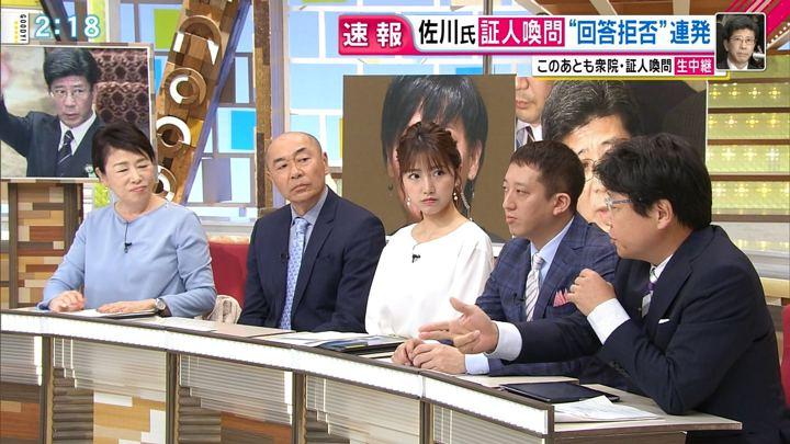 2018年03月27日三田友梨佳の画像07枚目